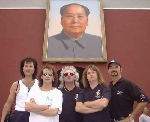 Верны заветам Мао